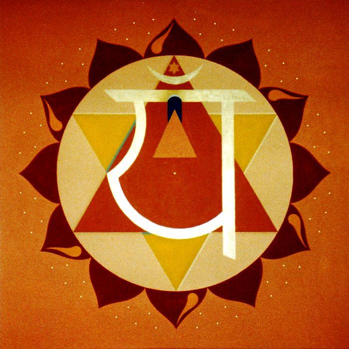 Chakra-Mandala 4