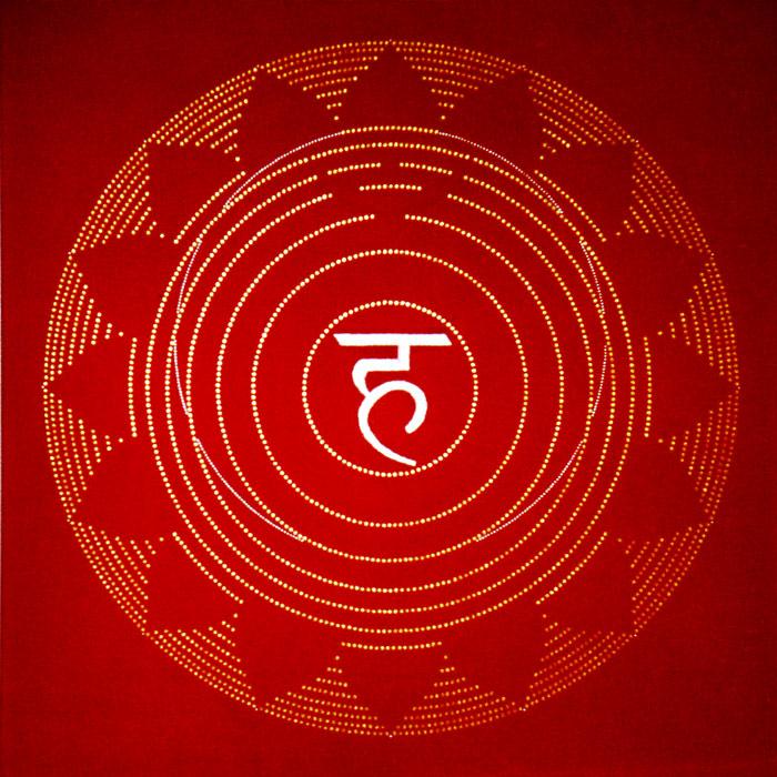 Chakra-Mandala 5