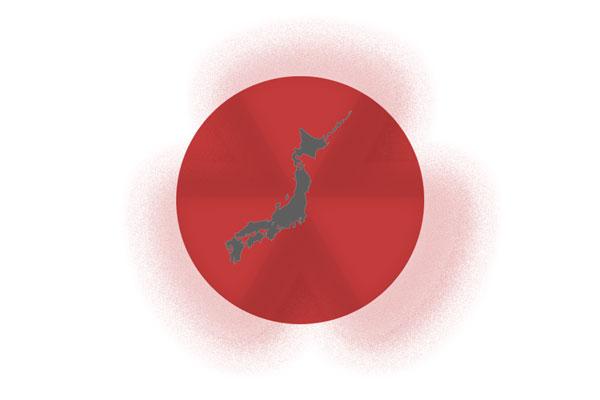 symbolische japanische Flagge