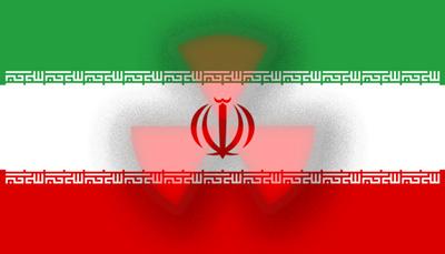 iranische Fahne mit Radioaktivitaetssymbol